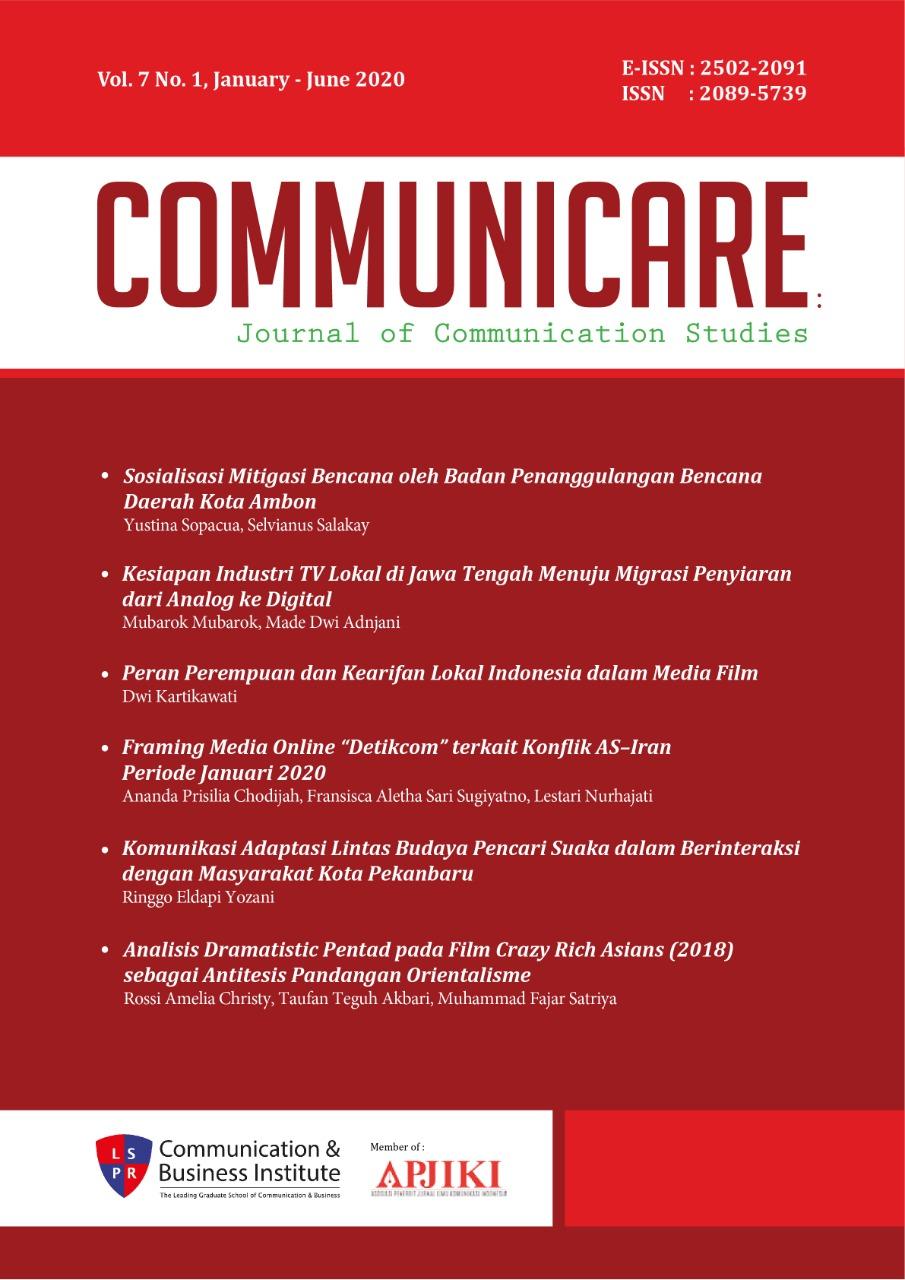 cover communicare vol 7 no 1